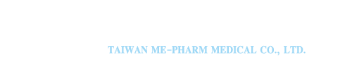 臺灣默化實業有限公司 TAIWAN ME-PHARM MEDICAL CO., LTD.